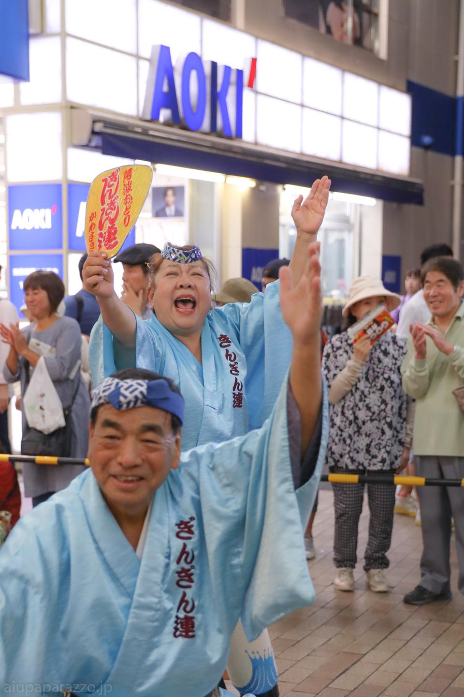 kawawa2017gingin-8.jpg
