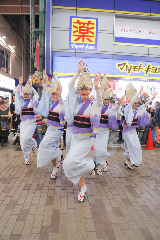 kawawa2017snagisa-5.jpg
