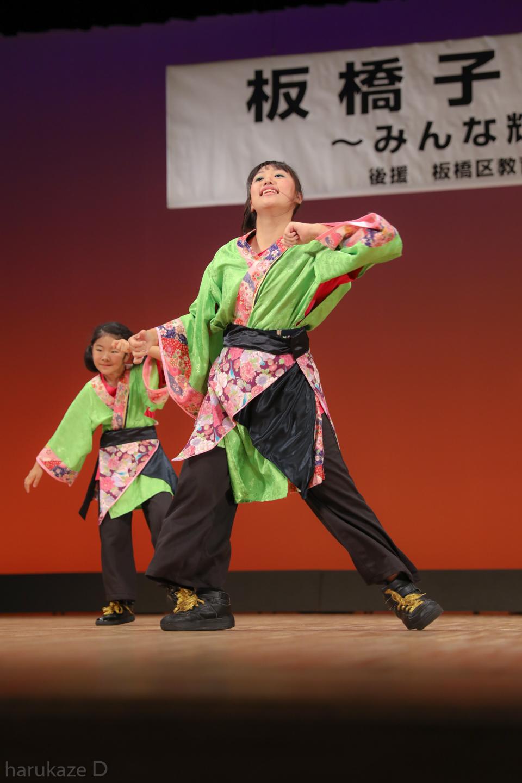 konomachi2017itabun-10.jpg