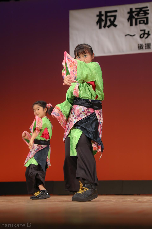 konomachi2017itabun-11.jpg