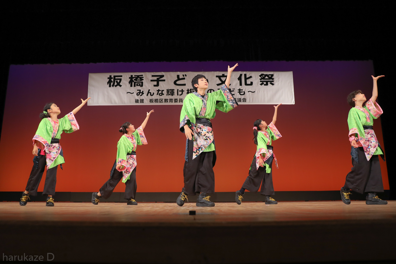 konomachi2017itabun-12.jpg