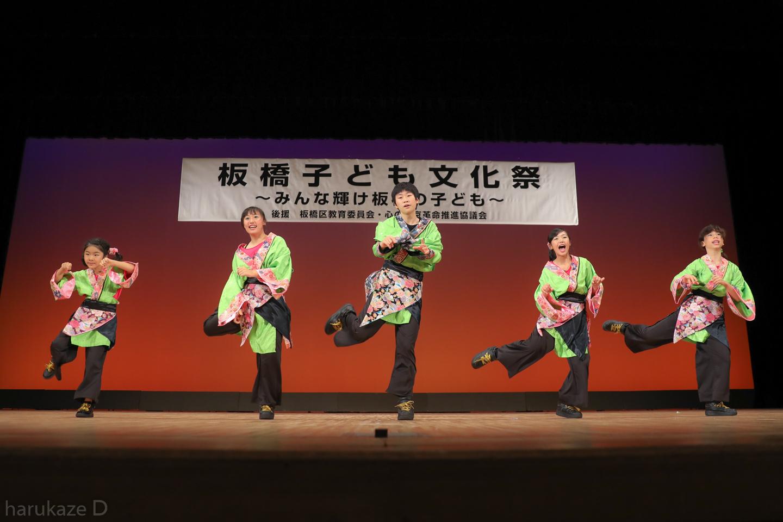konomachi2017itabun-14.jpg