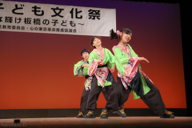 konomachi2017itabun-17.jpg