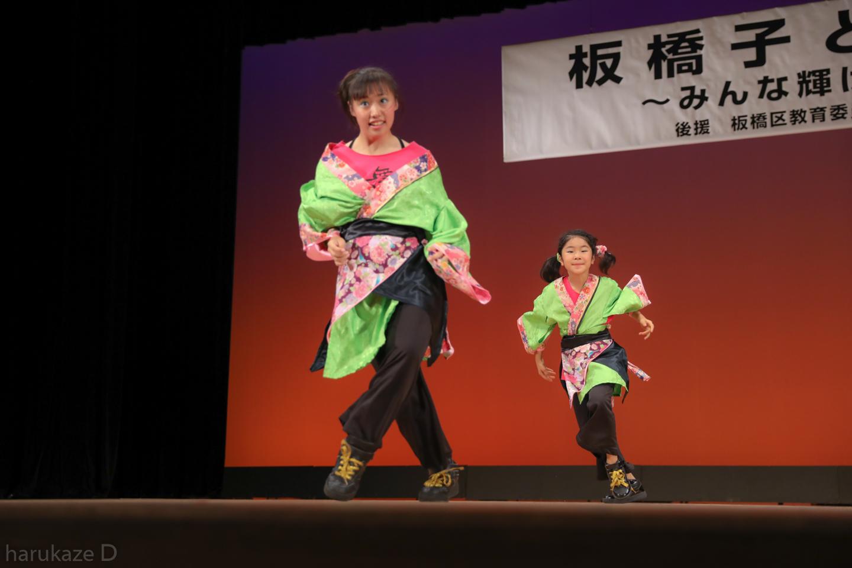 konomachi2017itabun-19.jpg