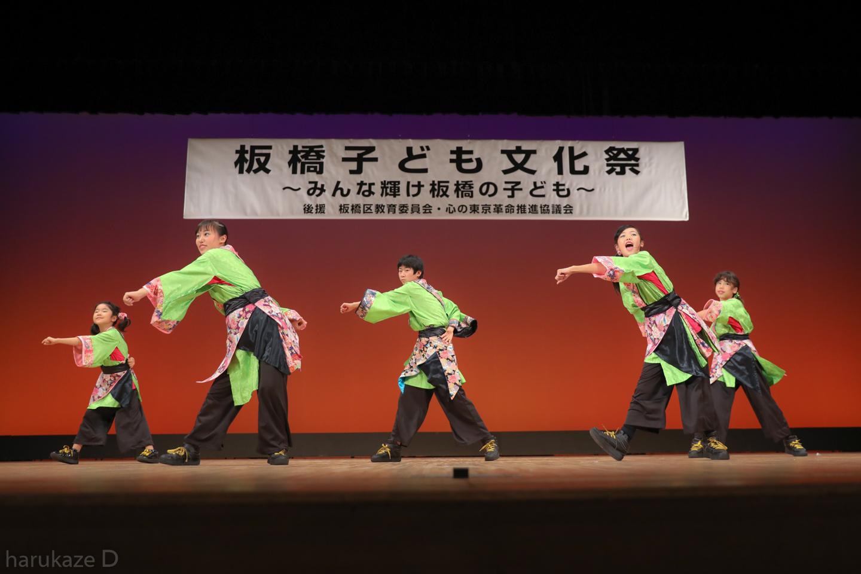 konomachi2017itabun-2.jpg