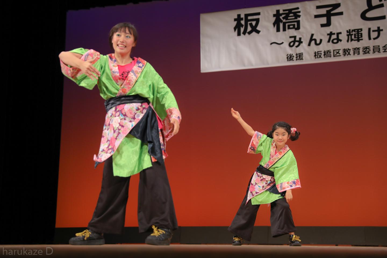 konomachi2017itabun-21.jpg