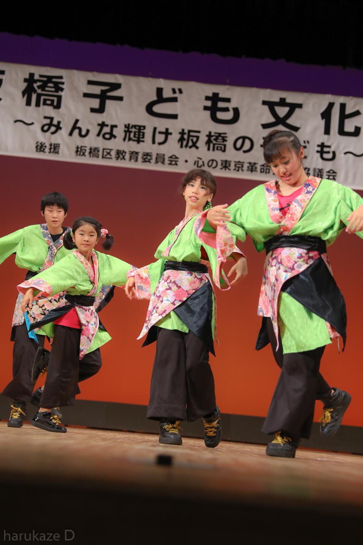 konomachi2017itabun-22.jpg