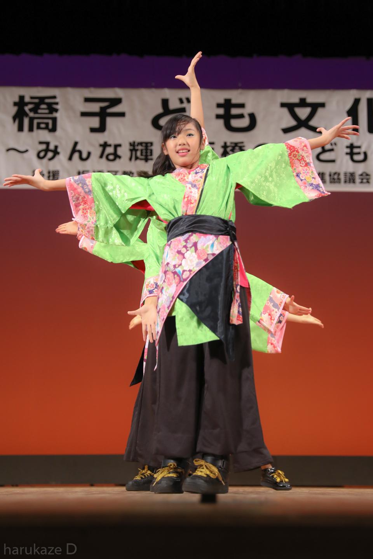 konomachi2017itabun-26.jpg
