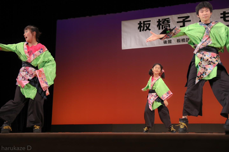 konomachi2017itabun-28.jpg