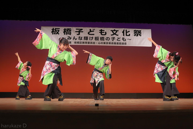 konomachi2017itabun-3.jpg