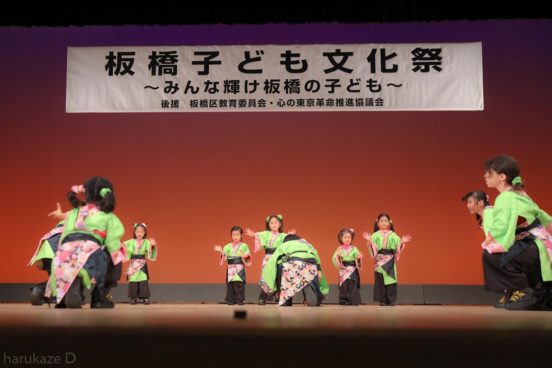 konomachi2017itabun-33.jpg