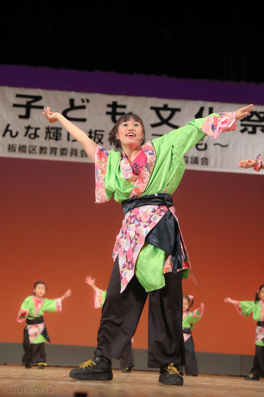 konomachi2017itabun-37.jpg