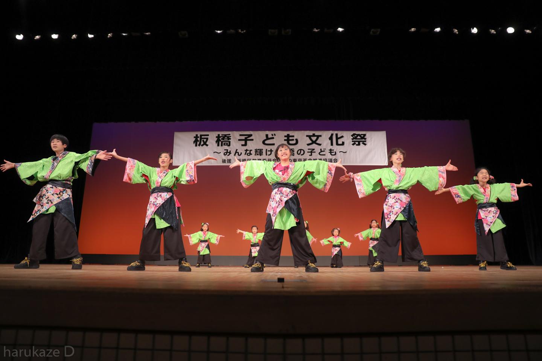 konomachi2017itabun-38.jpg
