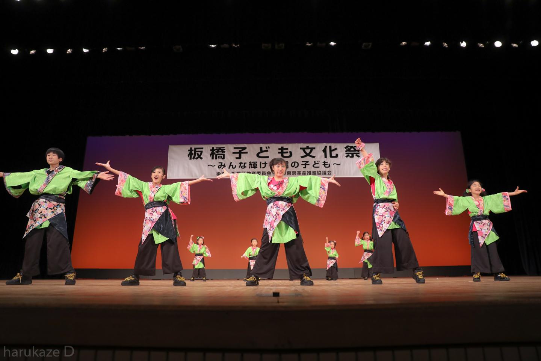 konomachi2017itabun-39.jpg