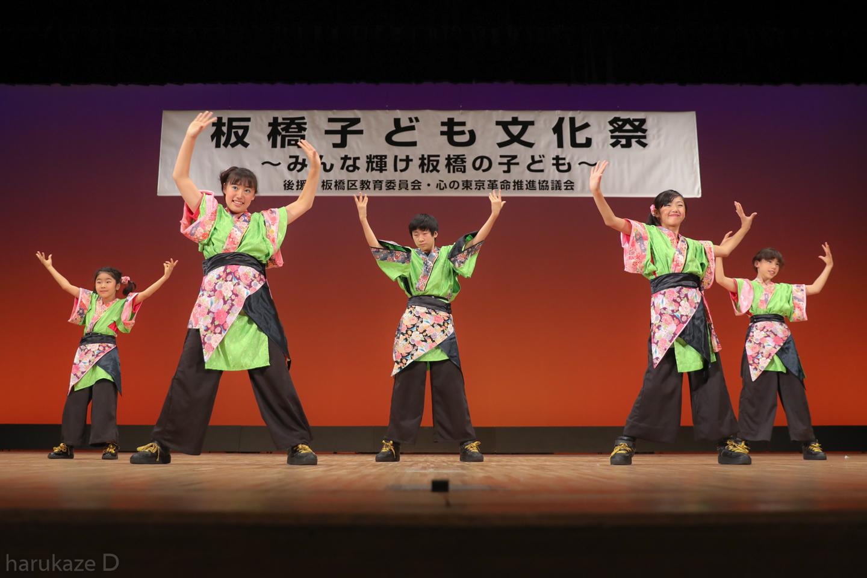 konomachi2017itabun-4.jpg