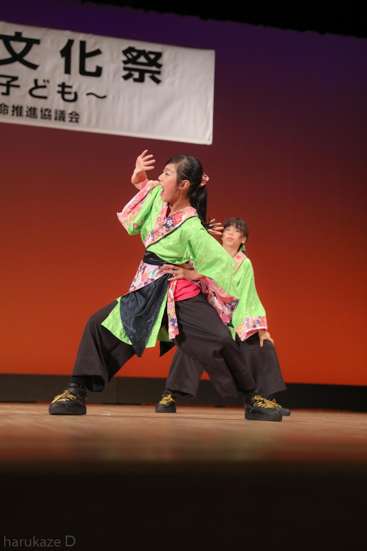 konomachi2017itabun-8.jpg