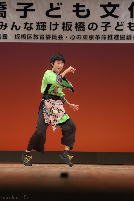 konomachi2017itabun-9.jpg