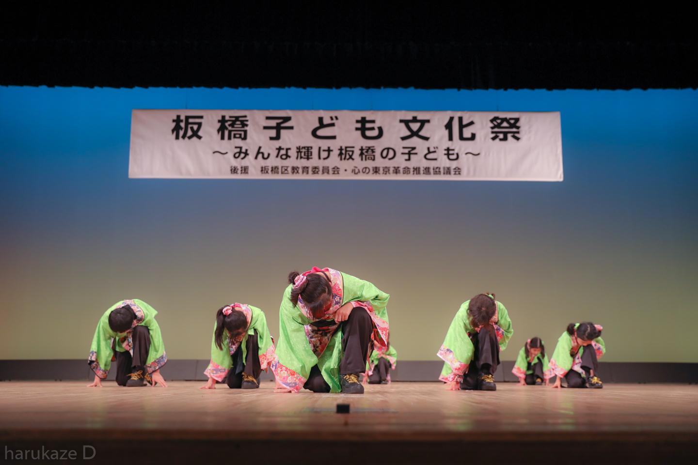 sazae2017itabun-2.jpg