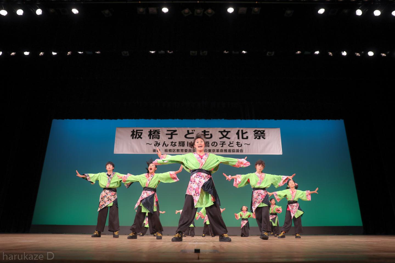 sazae2017itabun-3.jpg