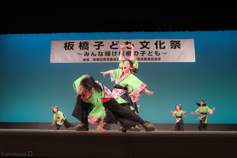 sazae2017itabun-31.jpg