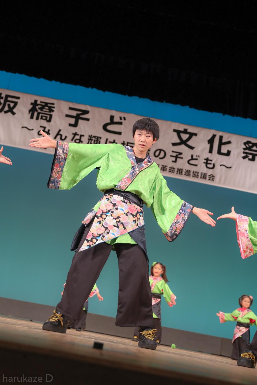 sazae2017itabun-33.jpg