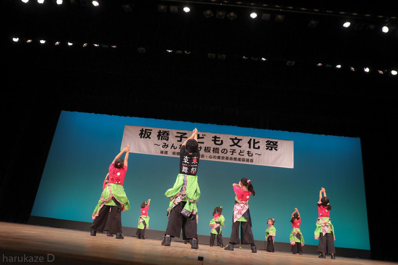 sazae2017itabun-34.jpg