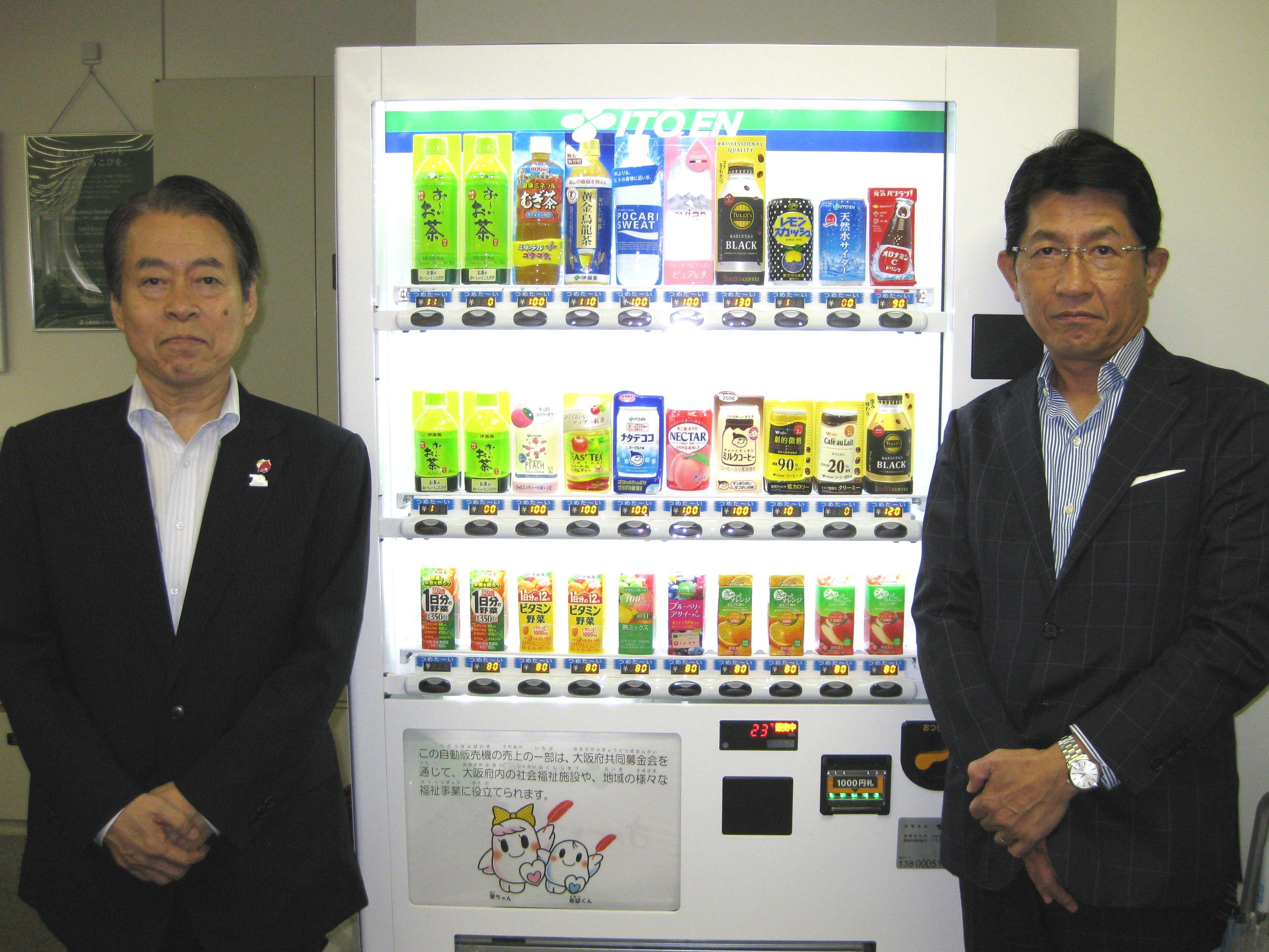 三菱地所レジデンス株式会社関西支店様に、自販機を設置していただきました♪
