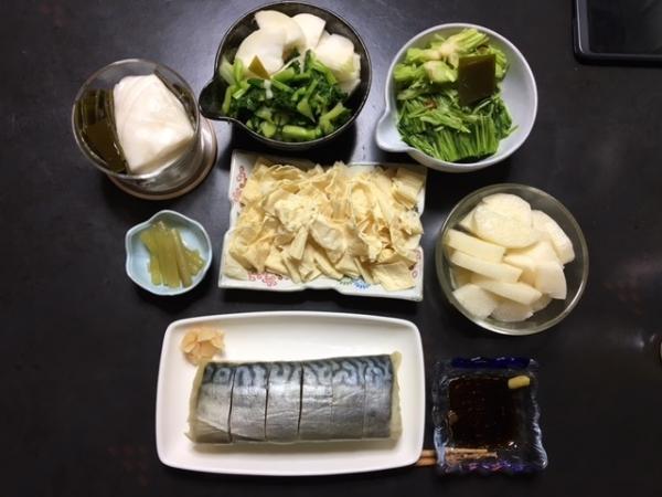 1021京都しつらえご飯