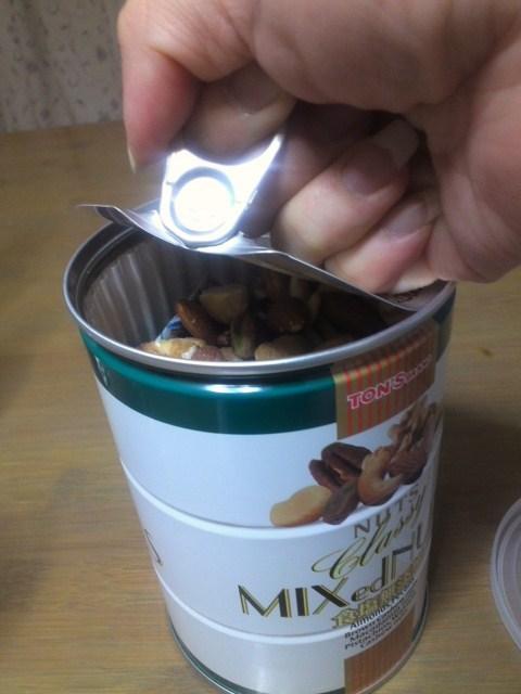 TON'S Classy MIXed NUTS(食塩無添加クラッシー)