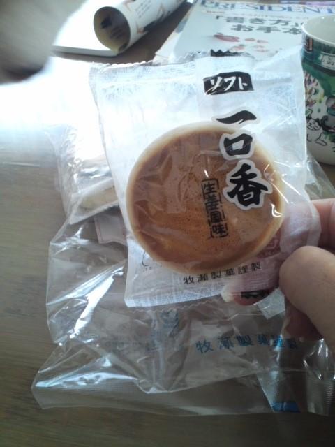 長崎銘菓 ソフト一口香