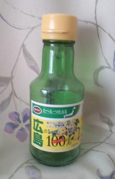 コープ 広島のレモン果汁100%