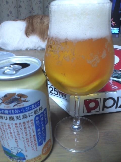 一番搾り 鹿児島の乾杯