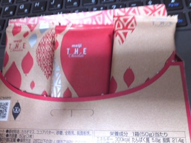 meiji THE Chocolate Velvet Milk(明治 ザ・チョコレート ベルベットミルク」