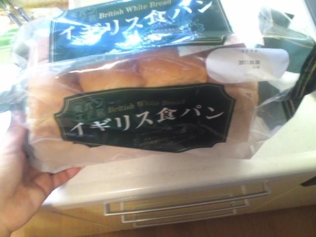 業務スーパー イギリス食パン