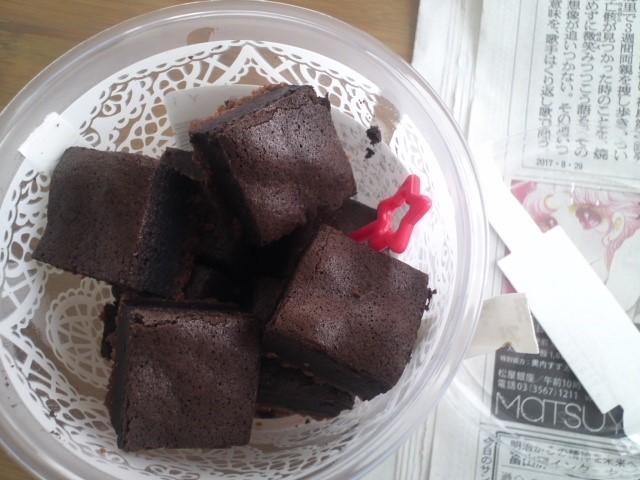 セブンイレブン ひとくち ブラックガトーショコラ