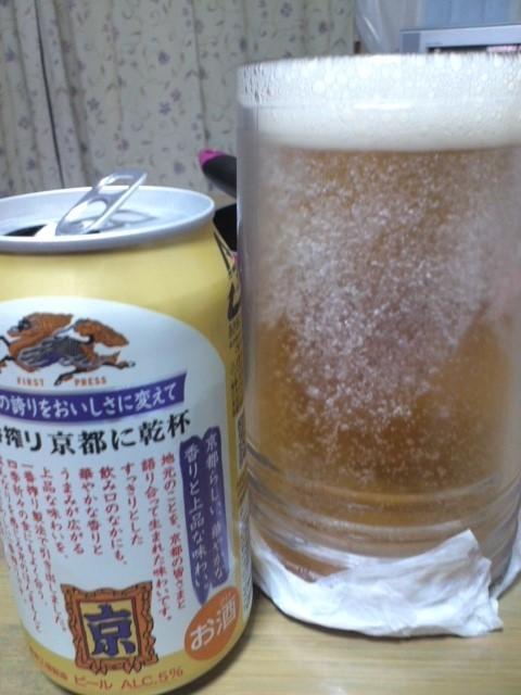 キリン一番搾り 京都に乾杯