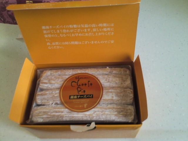 葦 湘南チーズパイ