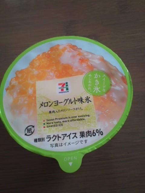 セブン&アイ メロンヨーグルト味氷