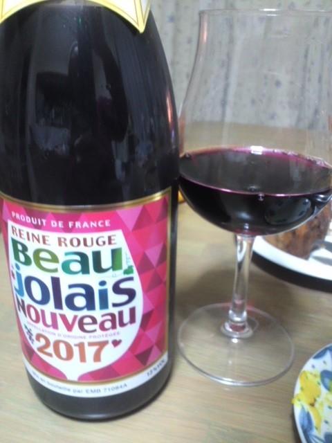 2017 REINE ROUGE BEAUJOLAIS NOUVEAU(レーヌ ルージュ ボジョレー ヌーヴォー)