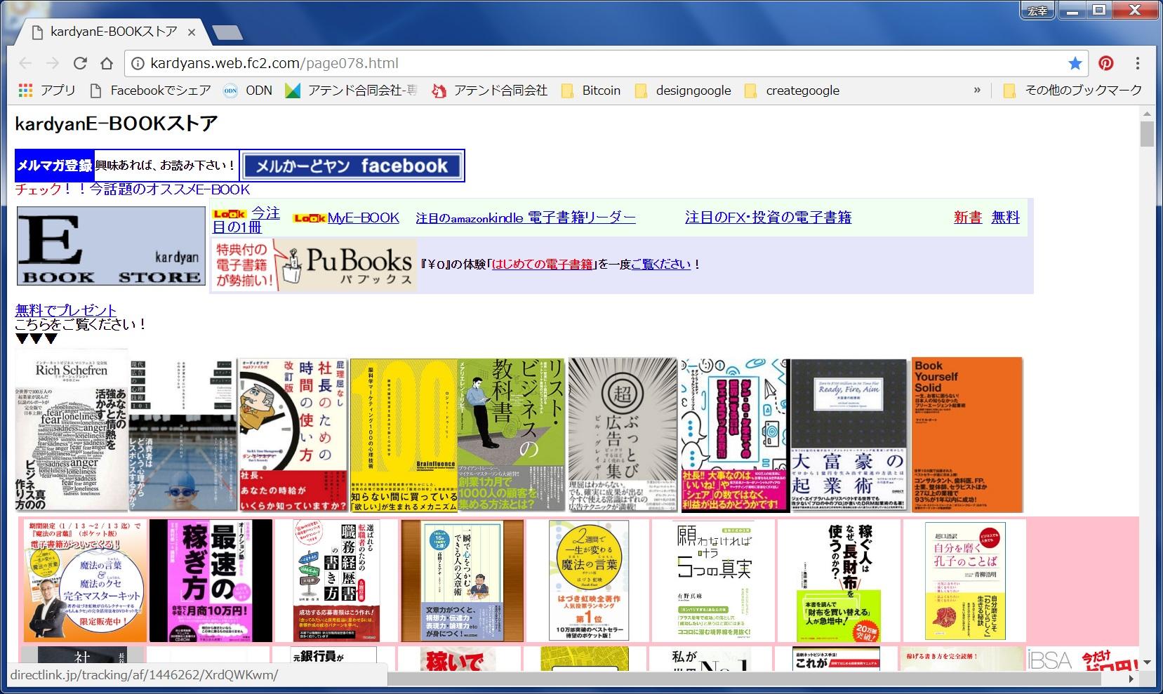 Ebookstore.jpg
