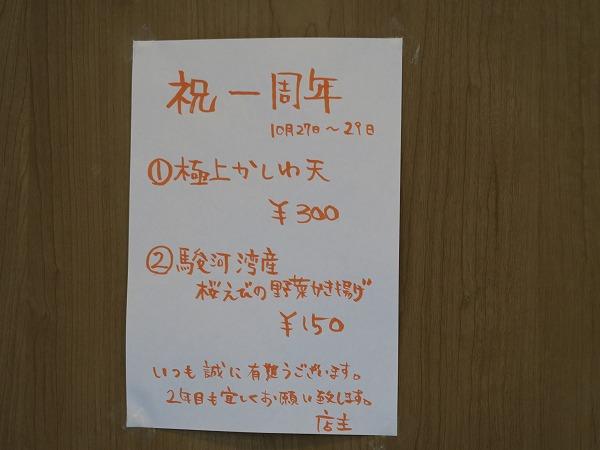 171029-IMG_7015.jpg