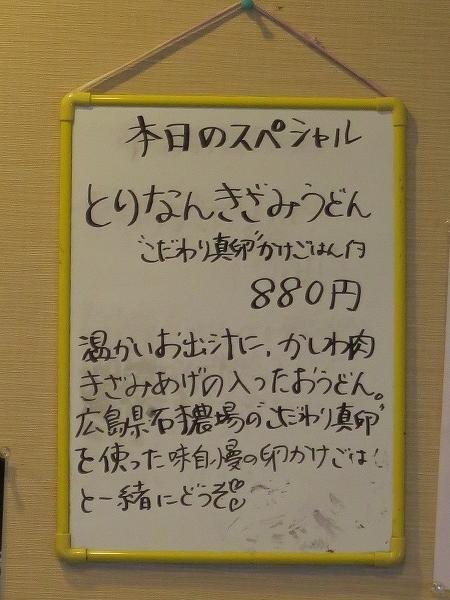 171112-IMG_7108.jpg