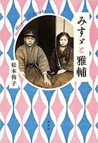 book1357.jpg