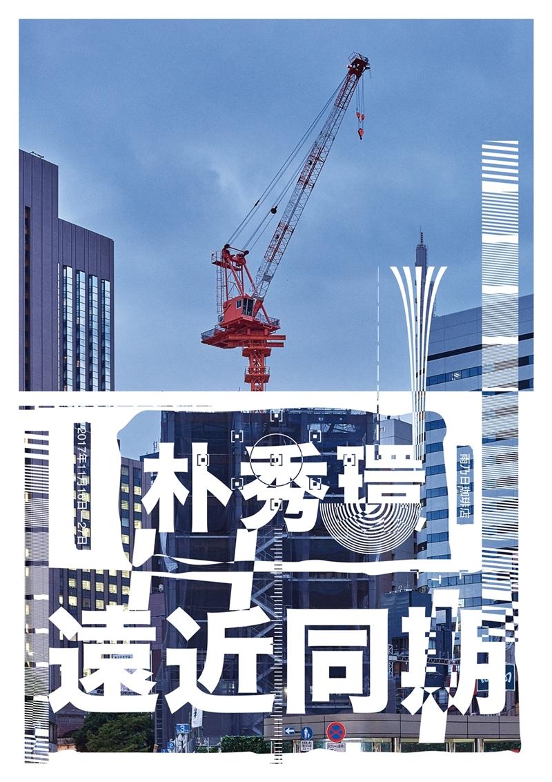 poster_kanji_s.jpg