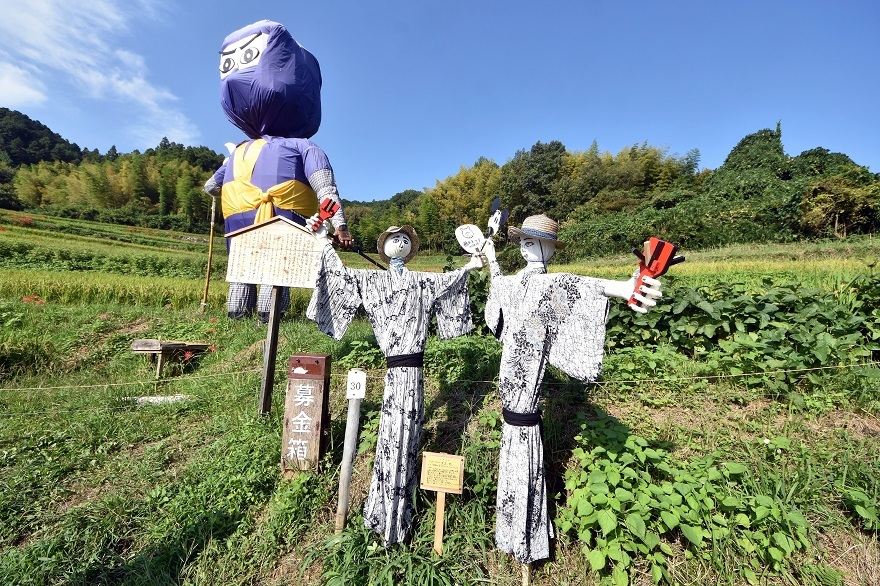 稲渕・案山子 (0)