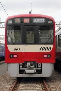 kk1000_zatsu (1)