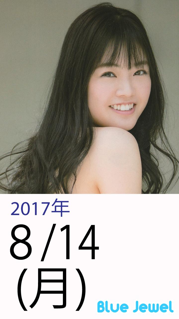 2017_08_14.jpg