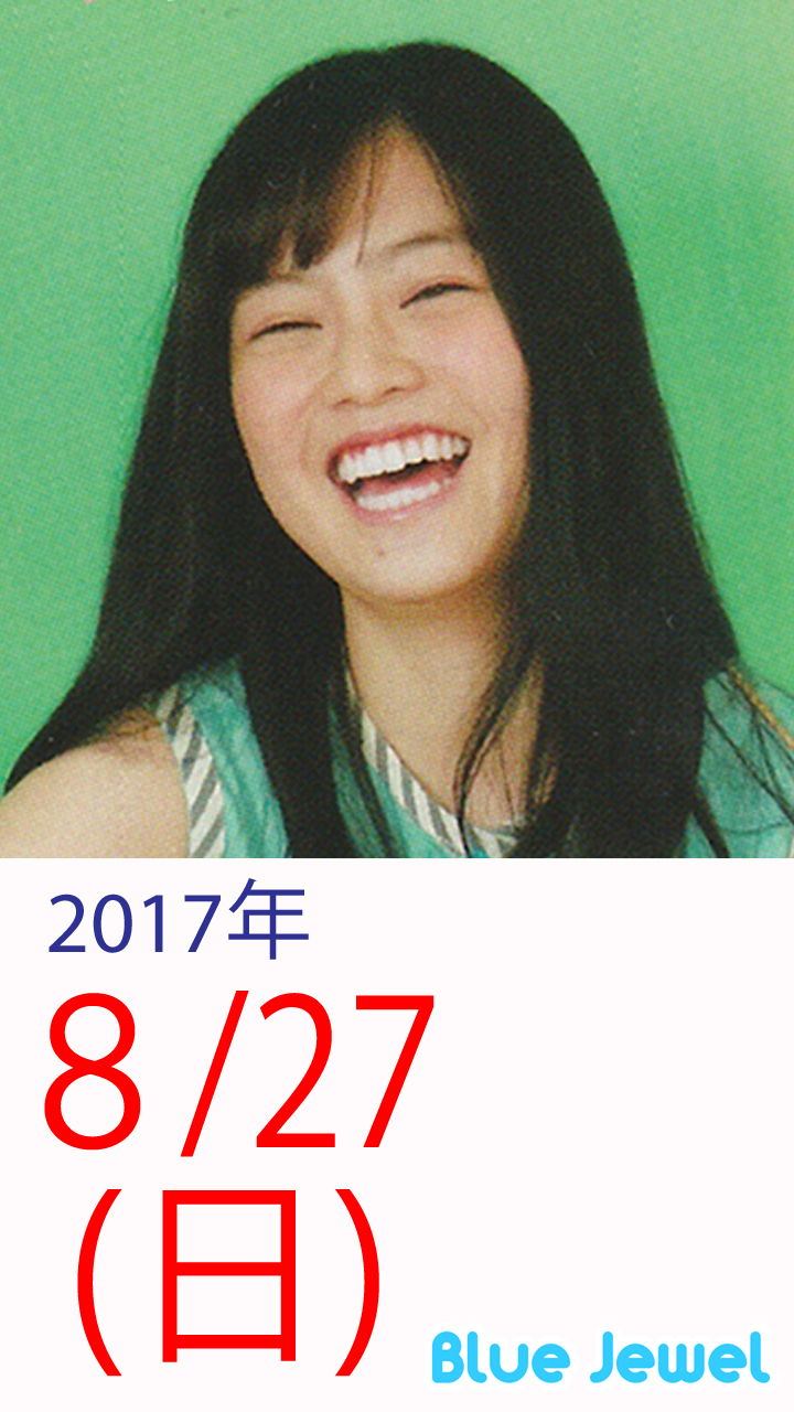 2017_08_27.jpg