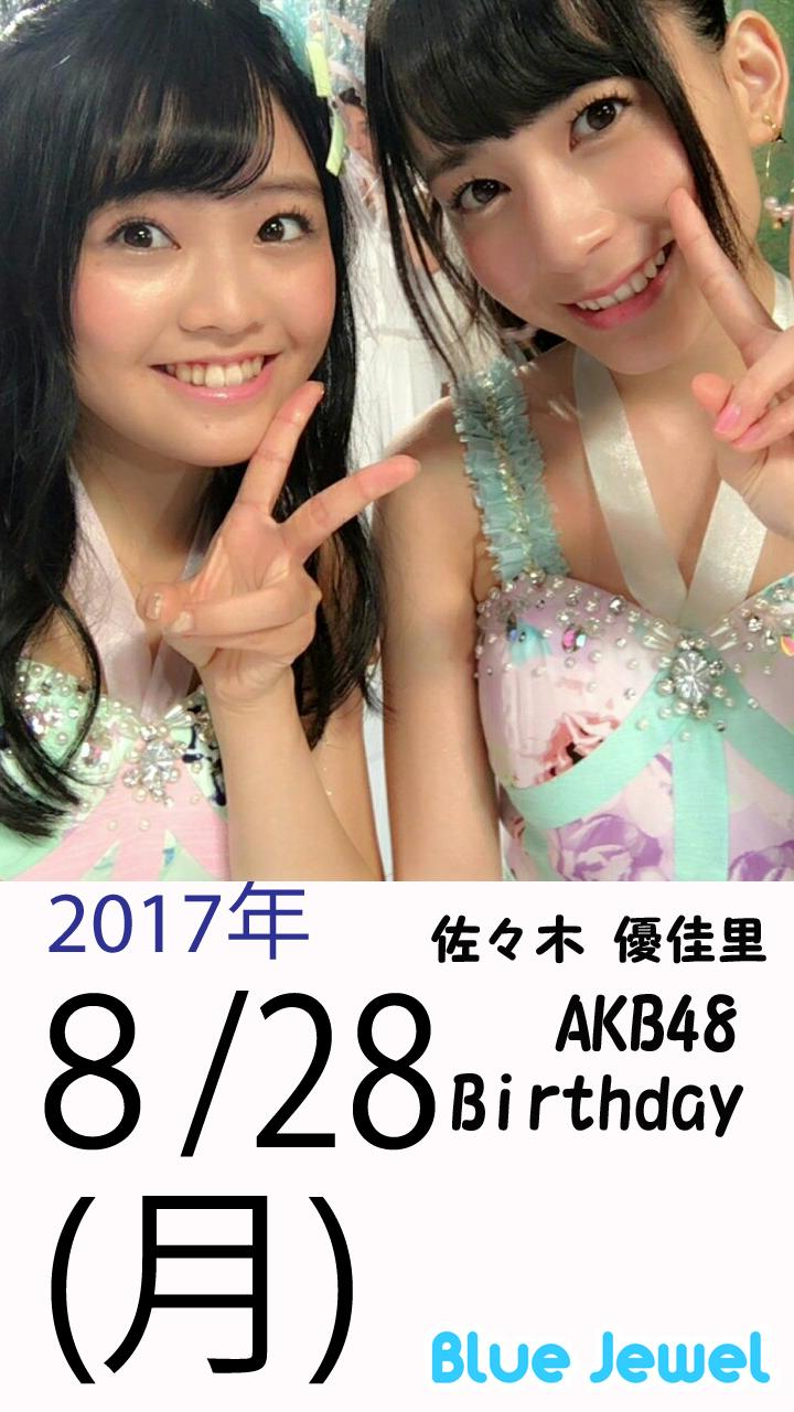 2017_08_28.jpg