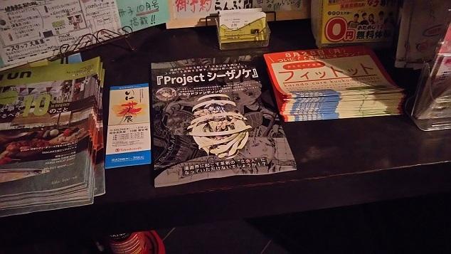 らんぷ01 55
